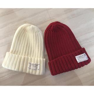 ジーユー(GU)の◆GU◆新品◆ニット帽 2点 ホワイト レッド(ニット帽/ビーニー)