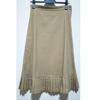 ツモリチサト(TSUMORI CHISATO)のTSUMORI CHISATO ロングスカート(ロングスカート)