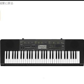 カシオ(CASIO)のカシオ CASIO CTK-2200(電子ピアノ)