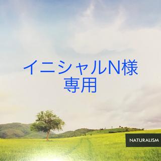 シマムラ(しまむら)の新品 頭文字D パーカー L AKINA SPEED STARS(パーカー)