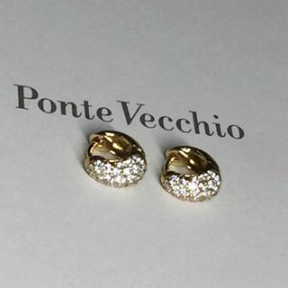 ポンテヴェキオ(PonteVecchio)のポンテヴェキオ K18 ダイヤモンド ピアス  0.52ct(ピアス)