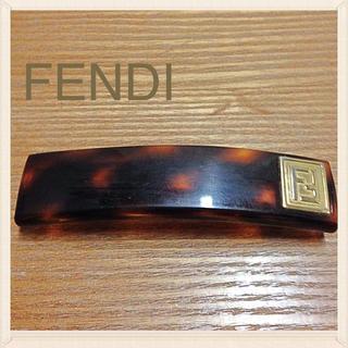 フェンディ(FENDI)のFENDIバレッタ(ヘアピン)