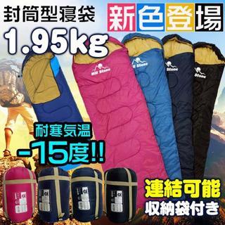 【大人気】寝袋 シュラフ 冬用(寝袋/寝具)