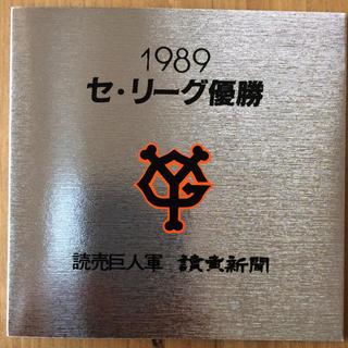 ヨミウリジャイアンツ(読売ジャイアンツ)のジャイアンツ 優勝記念テレカ(その他)