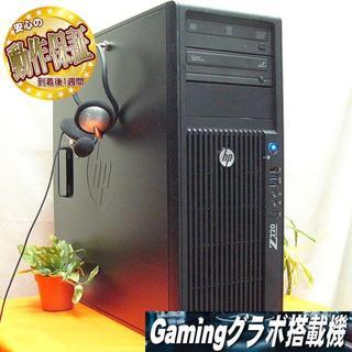 ヒューレットパッカード(HP)のGTX670搭載☆PUBG/R6S/フォートナイト動作確認済み♪(デスクトップ型PC)