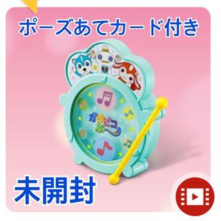 マクドナルド(マクドナルド)の⚠️◎様専用⚠️ハッピーセット ガラピコぷ〜のリズムたいこ(楽器のおもちゃ)