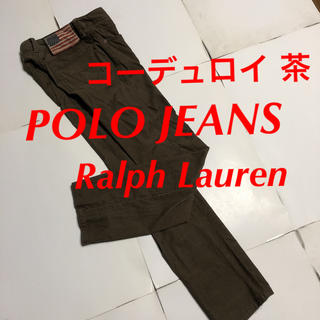 ポロラルフローレン(POLO RALPH LAUREN)のPOLO JEANS Ralph Lauren コーデュロイパンツ 茶 伸縮性(カジュアルパンツ)