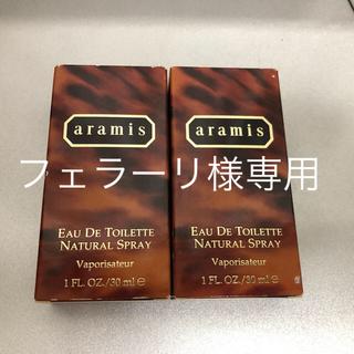 アラミス(Aramis)の【専用】アラミス香水 30ml 2本セット(香水(男性用))