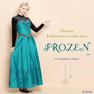 Secret Honey - 2018ver. アナと雪の女王 エルサ 戴冠式ドレス