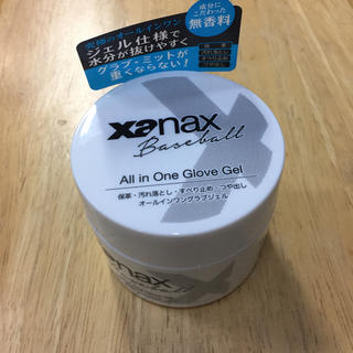 ザナックス(Xanax)のXanax 野球グラブ・ミット用メンテナンスジェル 新品(その他)