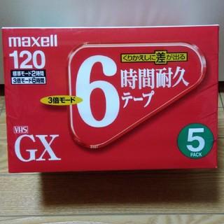 マクセル(maxell)の【未開封】懐かしい…VHSテープ🤗(その他)