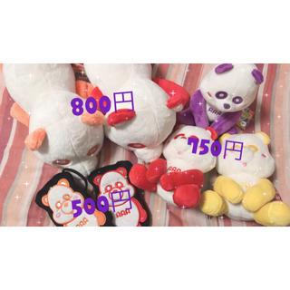 トリプルエー(AAA)の♥ えーパンダ ぬいぐるみ ♥(ぬいぐるみ/人形)