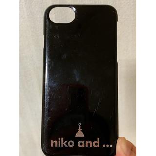 ニコアンド(niko and...)のNiko and…   iPhone7ケース(iPhoneケース)