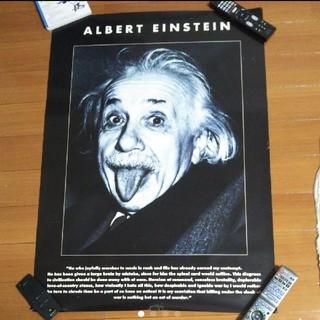 たなか様専用 アインシュタイン ポスター(ポスター)