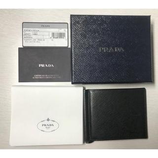 PRADA - ★PRADA★40%OFF!エンボス ロゴ マネークリップ 折財布