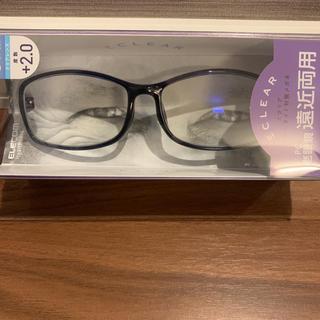 エレコム(ELECOM)のELECOM ブルーライトカット眼鏡 遠近両用老眼鏡 +2.0(その他)