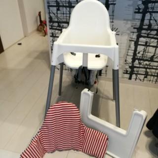 イケア(IKEA)のIKEA ハイチェア(その他)
