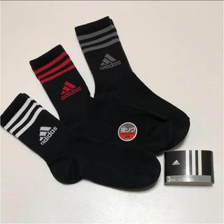 アディダス(adidas)の送無 アディダス 左右ロゴ入り 靴下 ソックス  3足セット(ソックス)