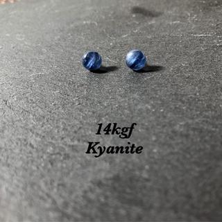 14kgf  カイヤナイト  スタッドピアス (ピアス)