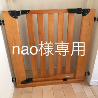 カトージ(KATOJI)のnao様専用 カトージ  ベビーゲート (ベビーフェンス/ゲート)