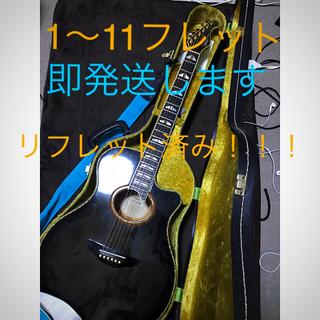 ヤマハ - 「希少」YAMAHA APX-20S 長渕剛モデル  純正ケース付き