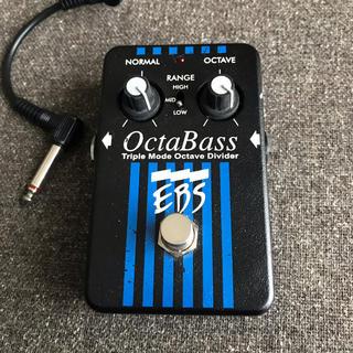 EBS octabass(ベースエフェクター)
