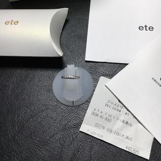エテ(ete)のete K18WGリング(リング(指輪))
