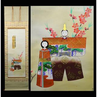 掛軸 鈴木秀光『立雛図』絹本 共箱付 掛け軸 p102609(絵画/タペストリー)