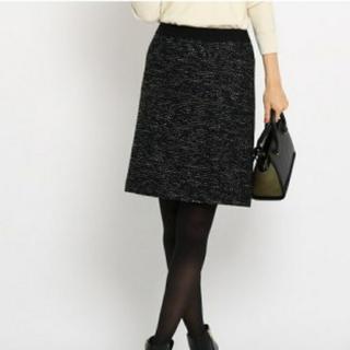 インディヴィ(INDIVI)の【sold out】INDIVI セミAラインスカート 38(ひざ丈スカート)