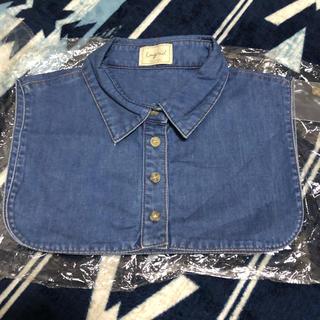 アングリッド(Ungrid)のungrid♡付け襟デニムシャツ(つけ襟)