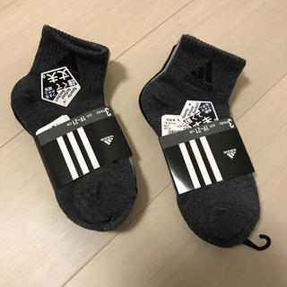 アディダス(adidas)のアディダス 靴下 セット(靴下/タイツ)