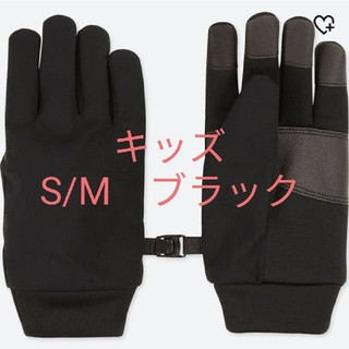 ユニクロ(UNIQLO)のユニクロ ヒートテックライナーファンクショングローブ キッズ 黒(手袋)