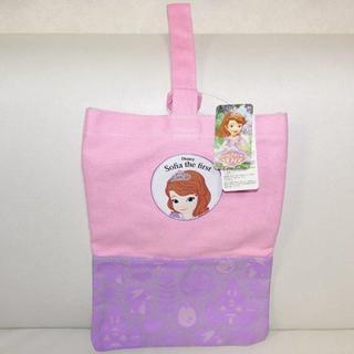 ディズニー(Disney)の新品・タグ付き ディズニープリンセス ソフィア シューズバッグ(シューズバッグ)