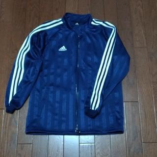 adidas - アディダスジャージ上のみ(150)