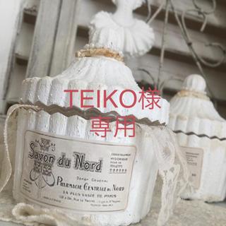 TEIKO様  専用(アロマ/キャンドル)