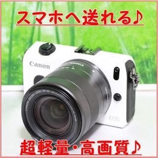 キヤノン(Canon)の★スマホへ送れる&超高画質♪☆Canon EOS M(ミラーレス一眼)