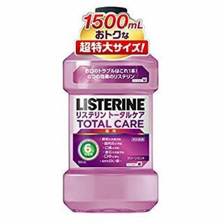 【大容量!】薬用 リステリン トータルケア マウスウォッシュ 1500ml(口臭防止/エチケット用品)