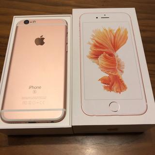 アップル(Apple)のiPhone6s 64GB docomo SIMロック解除済(スマートフォン本体)
