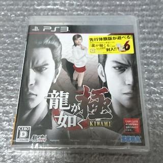 プレイステーション3(PlayStation3)のPS3 龍が如く 極  他、合計4点(家庭用ゲームソフト)