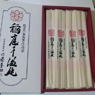 【専用】稲庭うどん 稲庭干饂飩 4袋 のど飴 2袋(麺類)