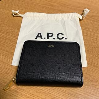 アーペーセー(A.P.C)の★APC アーペーセー 二つ折り 財布 ウォレット(財布)