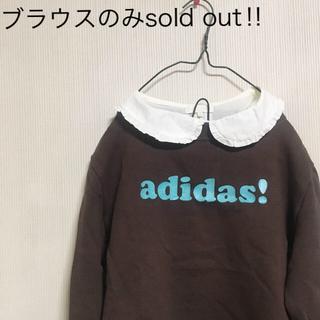 アディダス(adidas)の古着*adidas*トレーナー*ブラウス付き(トレーナー/スウェット)