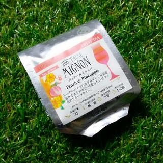 ルピシア(LUPICIA)のルピシア【ジュテーム ミニョン】50g(茶)