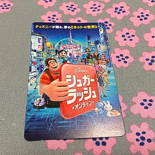 ディズニー(Disney)の未使用 ⭐︎ 映画 シュガーラッシュ オンライン ムビチケ 小人2D 前売り券(洋画)