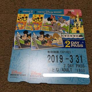 ディズニー(Disney)のディズニー リゾートライン フリーきっぷ(鉄道乗車券)
