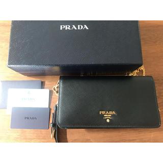 f68019b203c8 プラダ(PRADA)のプラダ PRADA サフィアーノ 黒 チェーン バッグ 2way(ハンドバッグ)