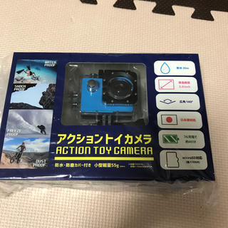 アクショントイカメラ(箱無しの場合50円値下げ可能)(コンパクトデジタルカメラ)