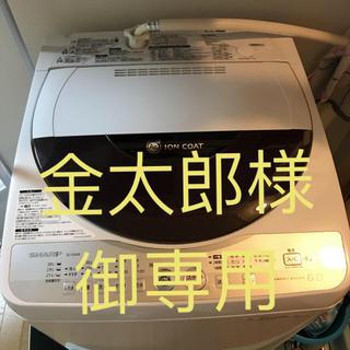 シャープ(SHARP)の全自動乾燥機能付き洗濯機 SHARP★Ag+イオン★洗濯6kg(洗濯機)