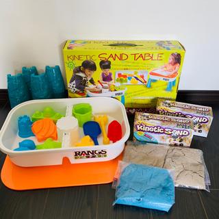 キネティックス(kinetics)のキネティックサンド テーブル 室内 砂場 砂遊び(知育玩具)