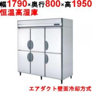 福島工業 業務用恒温高湿庫 エアダクト壁面冷却方式 UVD-180WM(その他)